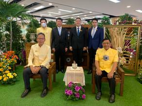 ประชุมใหญ่สามัญ ประจำปี2563 สันนิบาตสหกรณ์แห่งประเทศไทย