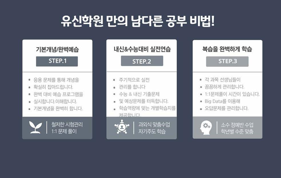 윈터스쿨 소개3.jpg