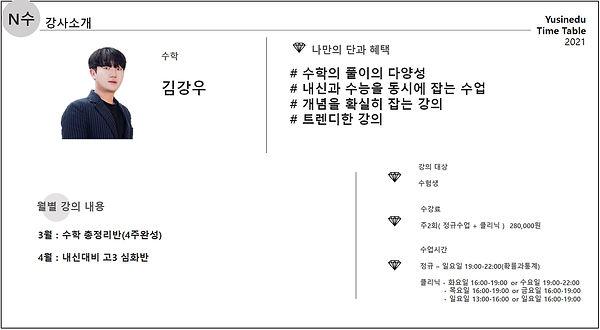 12 김강우.jpg