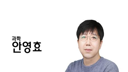 안영효T.jpg