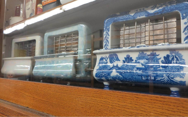 1920s Porceliar Toaster