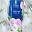 Thumbnail: Blue Floral Tumbler
