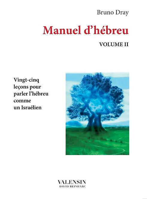 Manuel Hébreu. Tome II