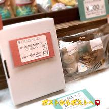お手紙クッキー.JPG