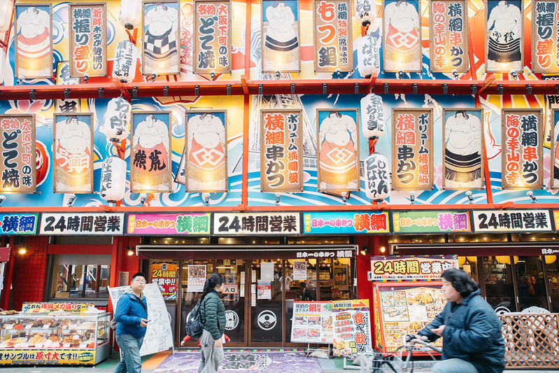 less-crowded-tourist-attractions-osaka-amid-coronavirus