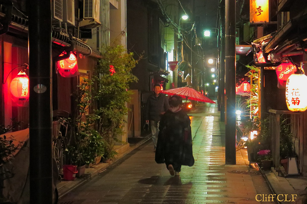miyagawacho-kyoto-nightlife