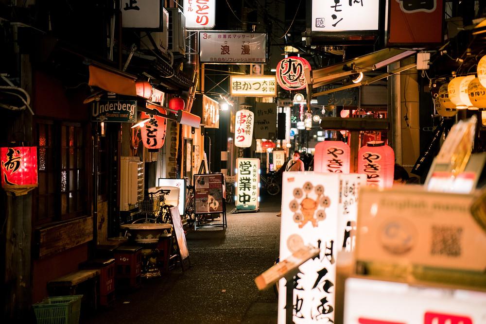 hozenji-yokocho-osaka-walking-itinerary