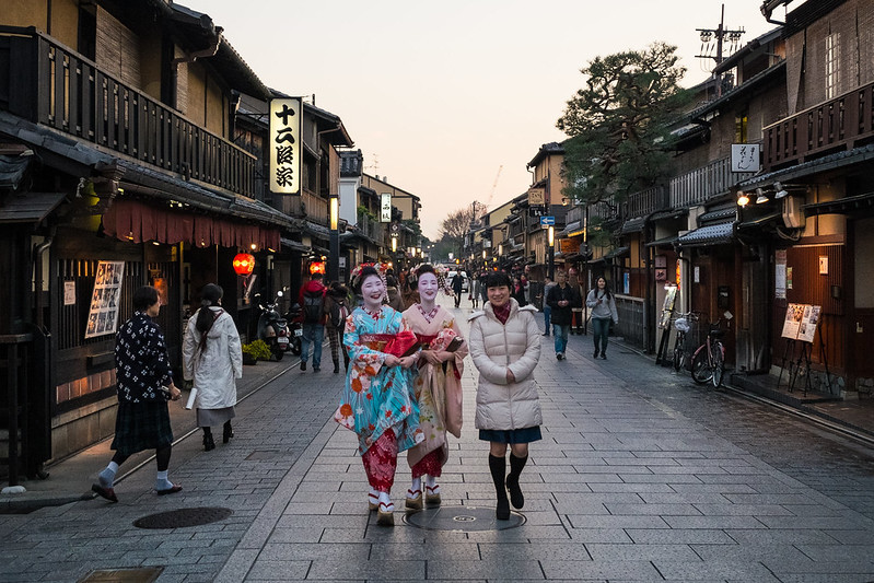 gion-kyoto-day-trip-from-tokyo