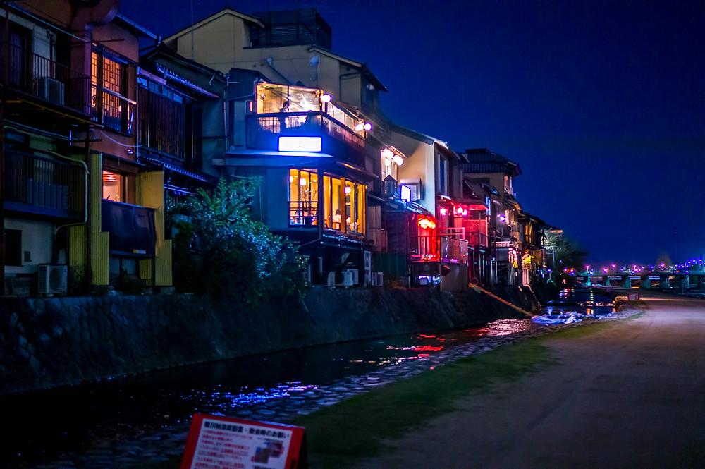 pontocho-kyoto-nightlife