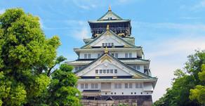 Tokyo to Osaka: How to Enjoy Osaka for a Day