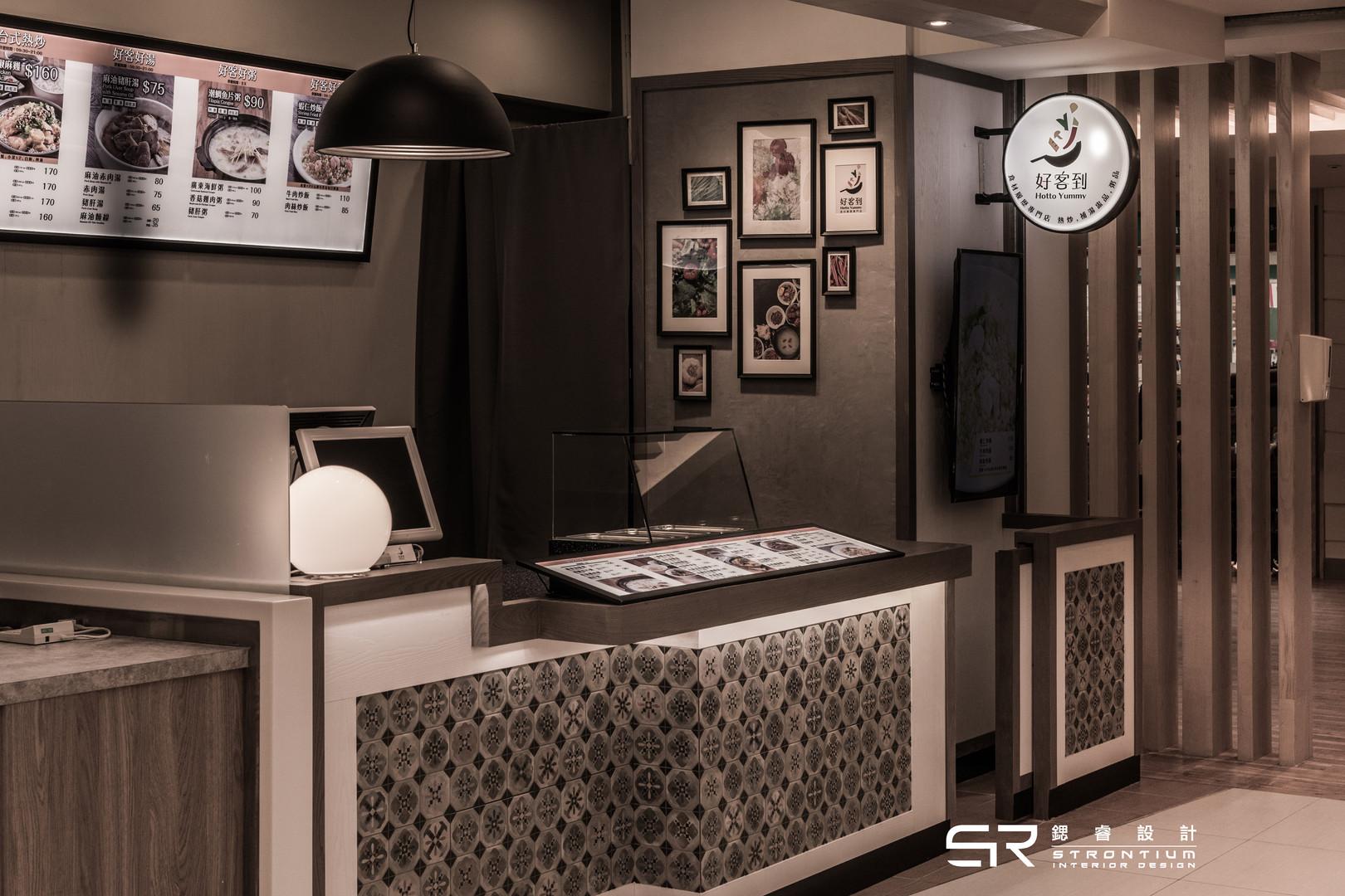 SR-1702-榮總員工餐廳-64=拷貝.jpg