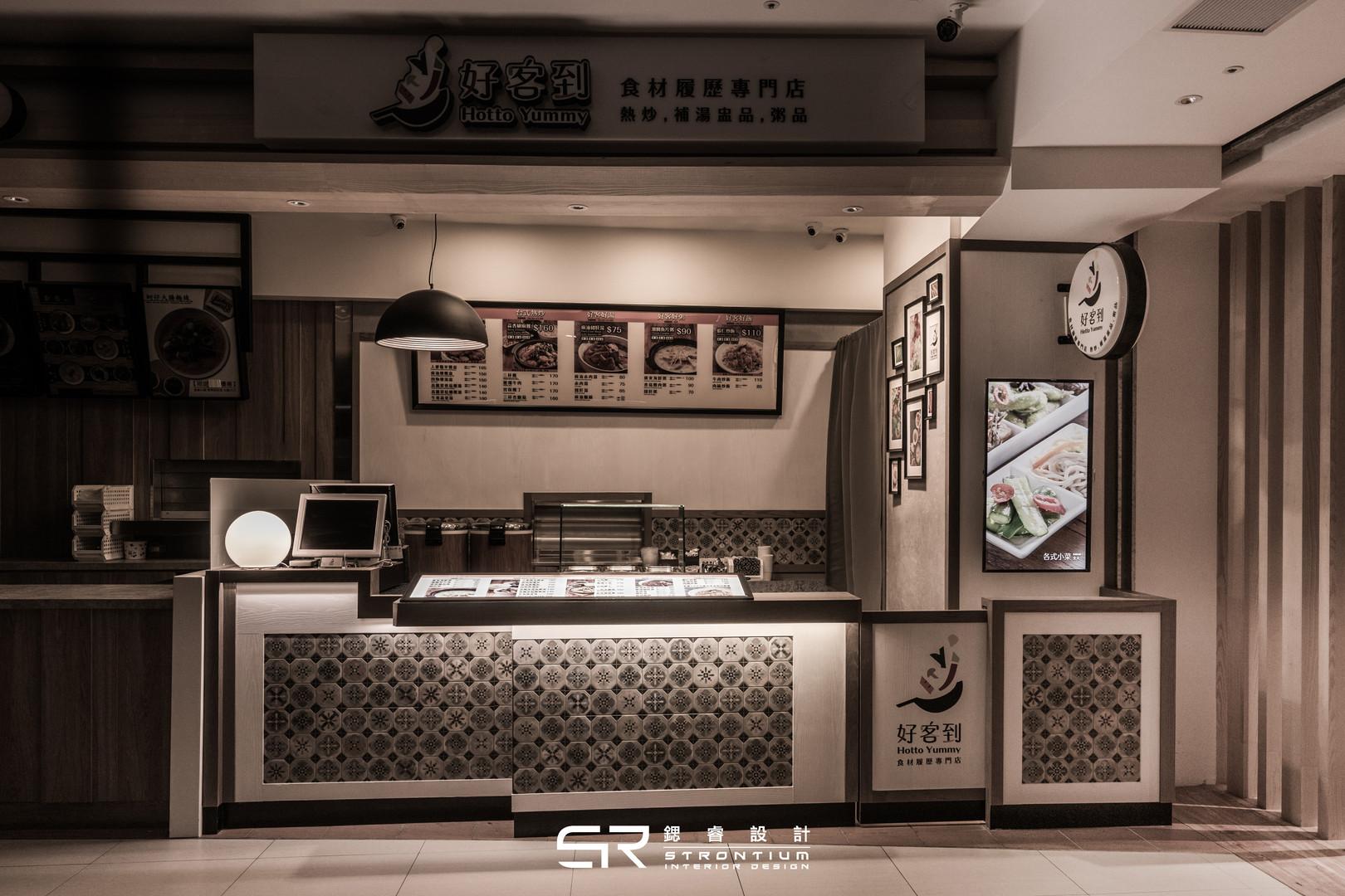 SR-1702-榮總員工餐廳-99拷貝.jpg