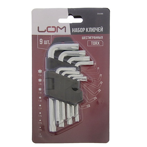 Набор ключей шестигранных LOM, TORX Tamper, TT10-TT50, 9 шт.