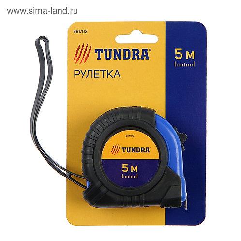 Рулетка TUNDRA, обрезиненный корпус, 5 м * 19 мм