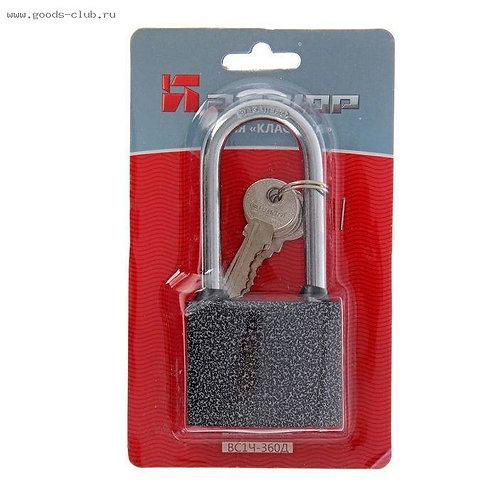 """Замок навесной """"АЛЛЮР"""" ВС1Ч-360Д, длинная дужка d=9 мм, 5 ключей"""