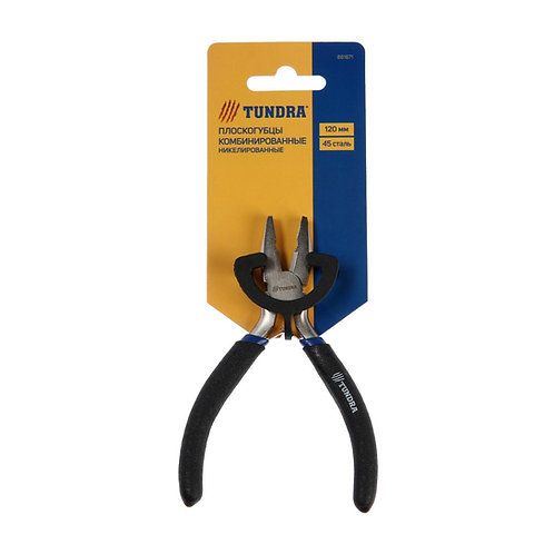 Плоскогубцы TUNDRA mini, никелированные, обрезиненные рукоятки, 120 мм