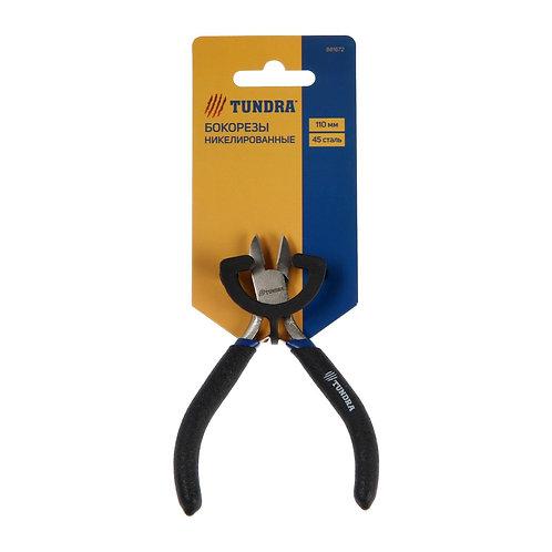 Бокорезы TUNDRA mini, никелированные, обрезиненные рукоятки, 110 мм