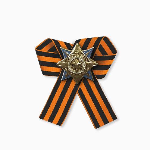 """Сувенирный знак """"Орден за службу родине"""""""