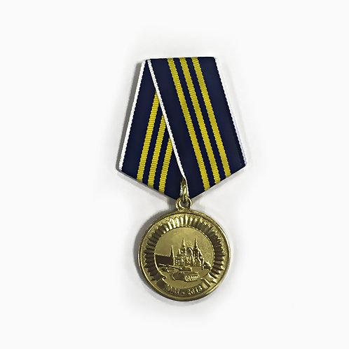 """Медаль """"Участнику торжественного марша"""" нояб. 2013"""