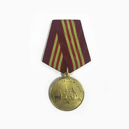 """Медаль """"Участнику торжественного марша"""" (3 танка)"""
