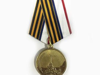 """Памятная медаль """"За воссоединение"""" Севастополь-Крым-Россия"""