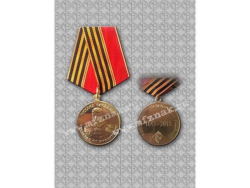 """Медаль """"Генерал Скобелев"""" 1 степень"""