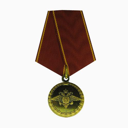 """Медаль МВД """"За воинскую доблесть"""""""
