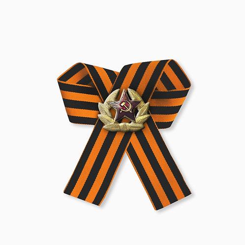 """Сувенирный знак """"Советская армия"""" малая"""