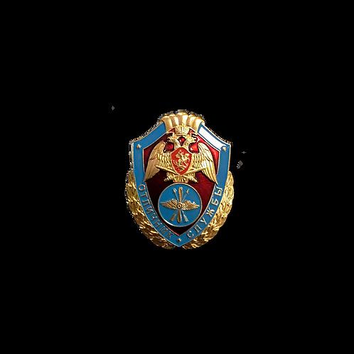 """Нагрудный знак РОСГВАРДИИ """"Отличник службы в авиационных воинских частях"""""""