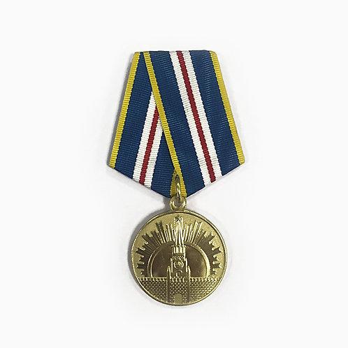 """Медаль """"Участнику торжественного марша"""" (1 ст.)"""