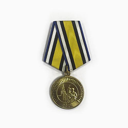 """Медаль """"Участнику торжественного марша"""" нояб. 2012"""