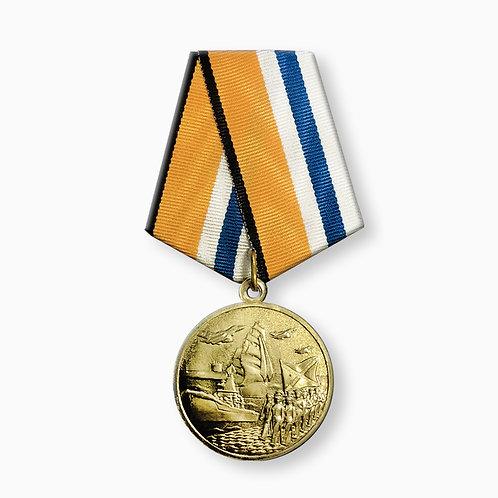 """Медаль МО """"За участие в Главном военно-морском параде"""""""