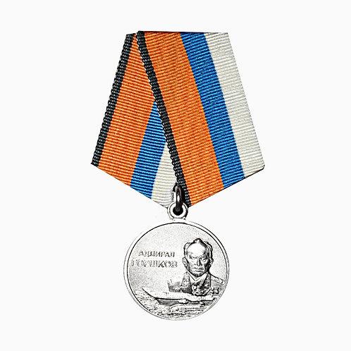 """Медаль МО """"Адмирал Горшков"""""""