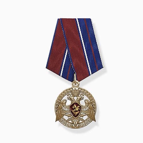 """Медаль Росгвардии """"За проявленную доблесть"""" 1 степени»"""