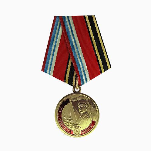 """Медаль МО """"Таллинское ВВПСУ"""""""