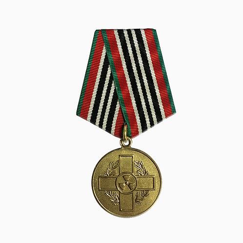 """Медаль """"За ликвидацию последствий катастрофы ЧАЭС"""""""