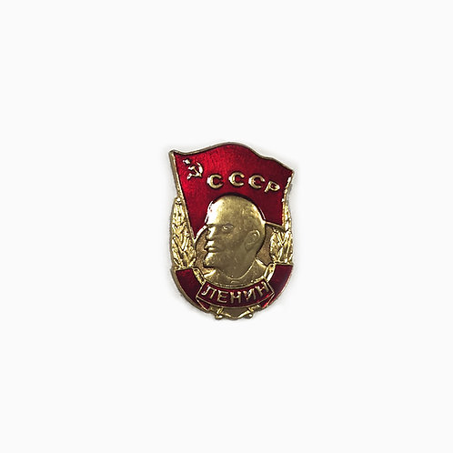 """Значок """"Ленин на знамени"""""""