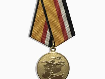 Медаль «Участнику военной операции в Сирии» Приказ Министра обороны Российской Федерации от 30 ноябр