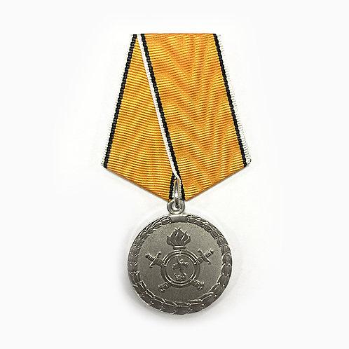 """Медаль МВД """"За разминирование"""""""