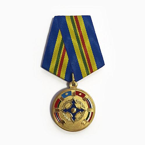 """Медаль """"За отличие в выполнении задач ОДКБ"""""""