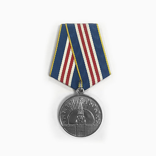 """Медаль """"Участнику торжественного марша"""" (2 ст.)"""