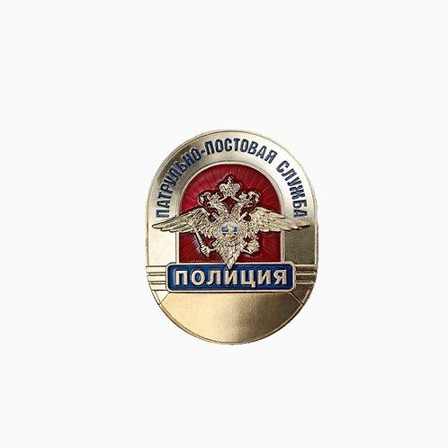 "Нагрудный знак ""Патрульно-постовая служба"""