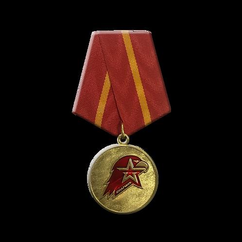 """Медаль Юнармии """"Юнармейская доблесть 1 степени"""