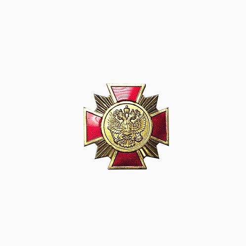 """Значок """"Крест с гербом России"""" бол."""