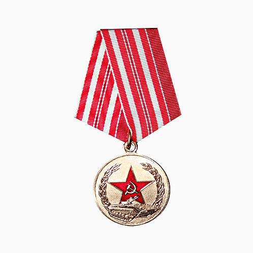 """Медаль МО """"Лен. ВОКУ"""""""