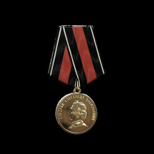 Медаль «За службу Родине с детства» Суворов А. В.
