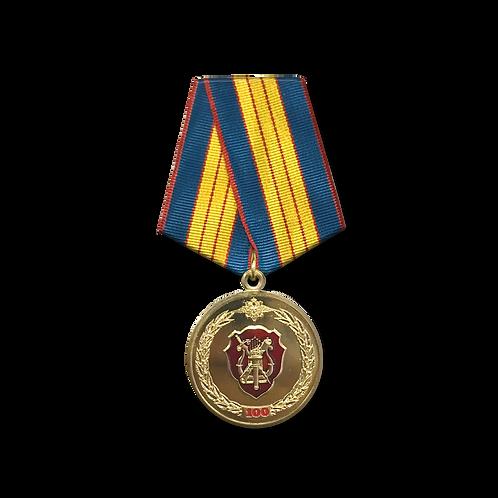 """Медаль МВД """"100 лет кадровой службе"""""""