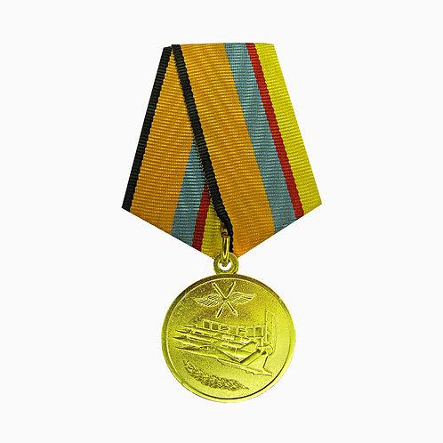 """Медаль МО """"За службу в ВВС МО"""""""