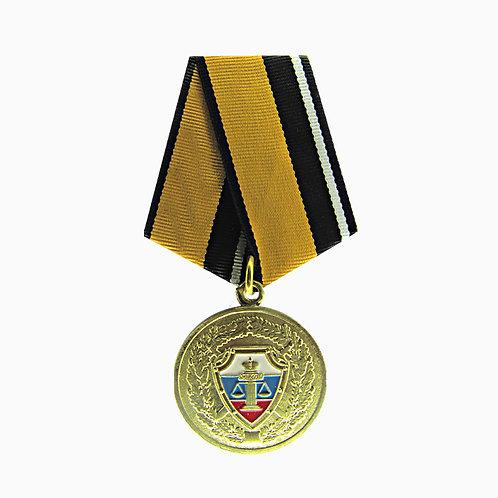 "Медаль МО ""Военные суды"""