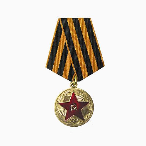 """Медаль """"Тульское ВВАИУ"""""""